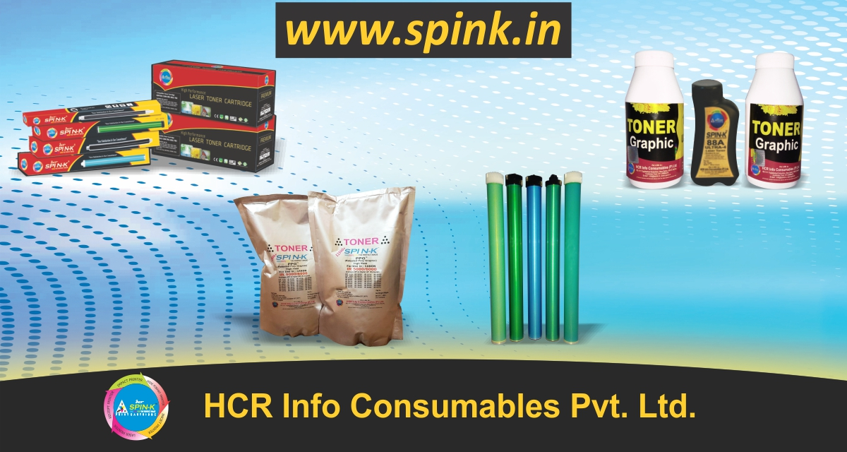 HCR Ads